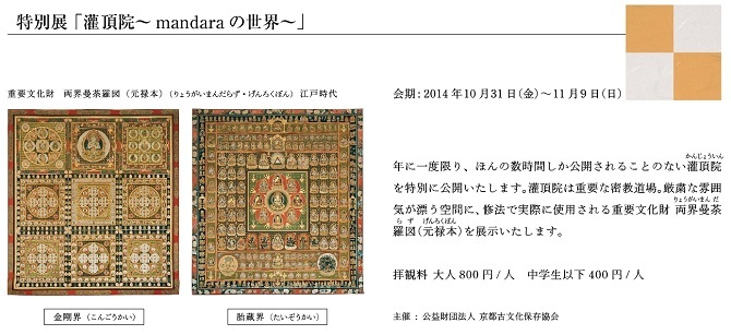 Baidu IME_2014-11-6_11-27-30.jpg
